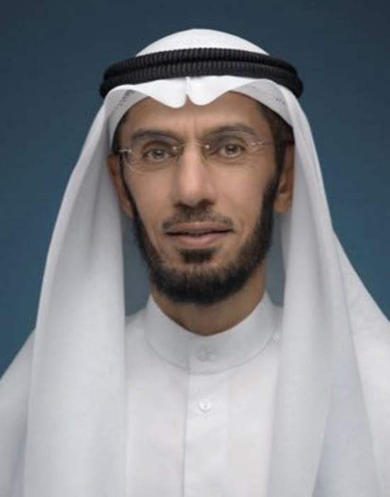 Muhammad bin Ibrahim Al-Awadi